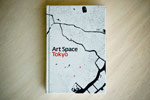 Art Space Tokyo cover